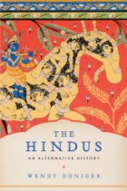 The Hindus (cover)